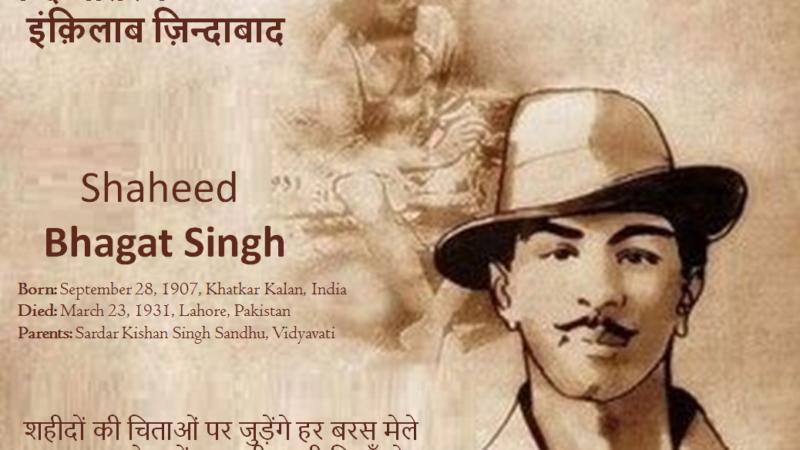 Shaheed-e-Azam Bhagat Singh – The great revolutionary of India