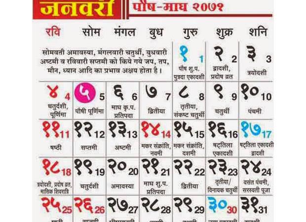 The Hindu calendar has 6 seasons