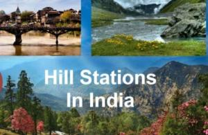 Hill Station