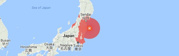 Japan Fukushima recieved Tsunami Warning after powerfull earthquake strikes.