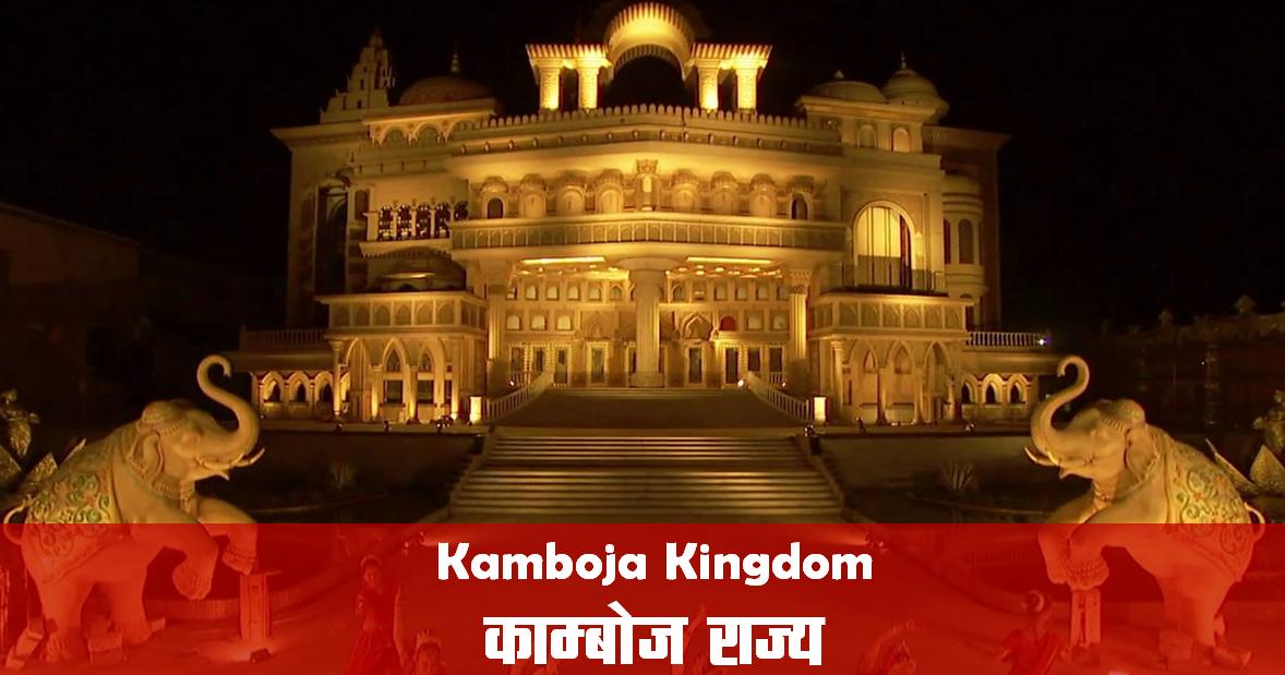 The Kingdom of Kamboja – Kshatriya tribe of Iron Age India | RitiRiwaz