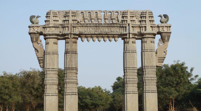 Kakatiya Dynasty