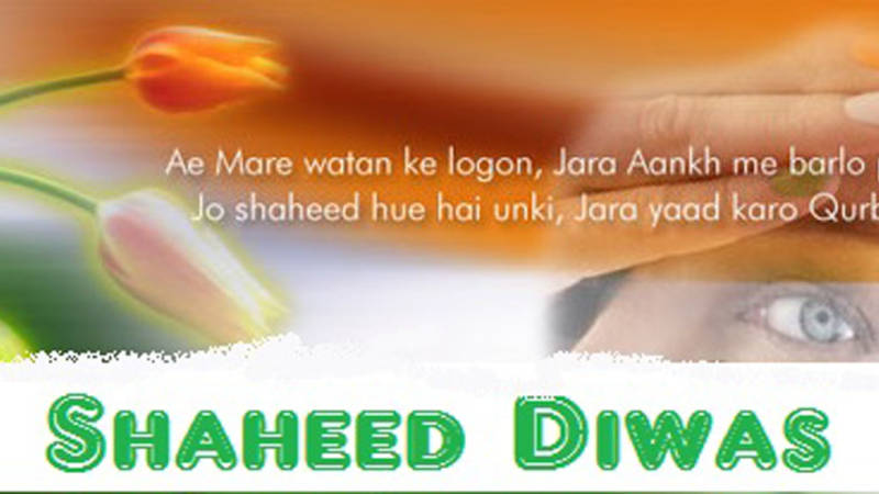 Shaheed Diwas – Martyrs Day