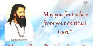 Guru Ravidas