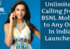 Unlimited Calling from BSNL Mobile to Any One In India Launched.