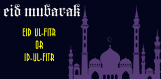 Eid ul Fitr or Id Ul Fitr