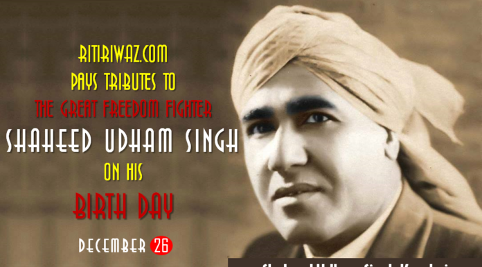 The great Indian revolutionary avenged Jallianwala Bagh massacre by assassinating Michael O'Dwyer.