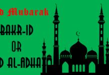 Bakr-Id or Eid al-Adha