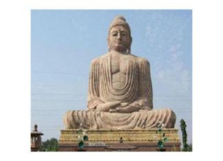 80-foot Gautam Buddha, Bodh Gaya, Bihar