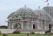 Bokaro - Jharkhand