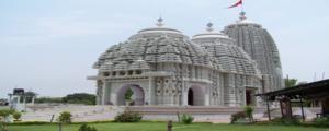 Bokaro Jharkhand