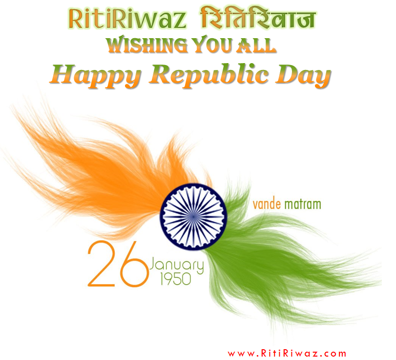 Happy Republic Day – Best Wishes, Messages, Facebook Status And Greetings for Loved Ones