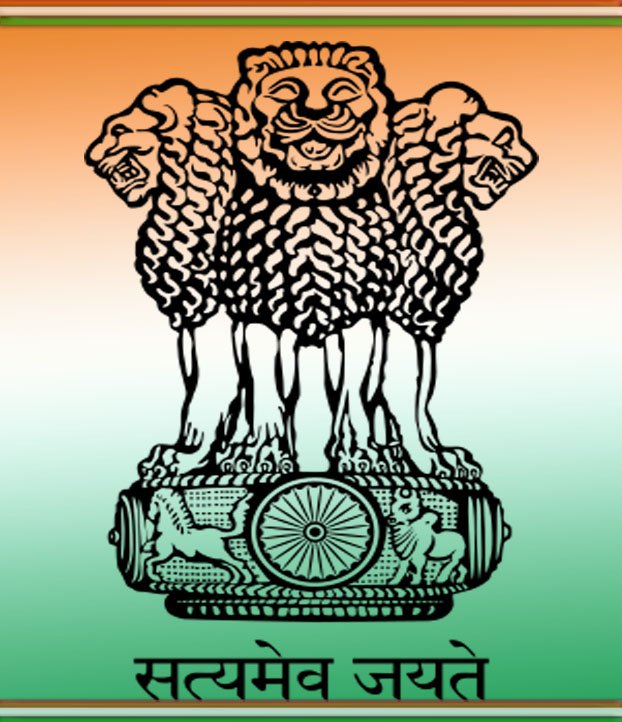 Indian National Emblem | National Emblem Of India | Satyameva Jayate