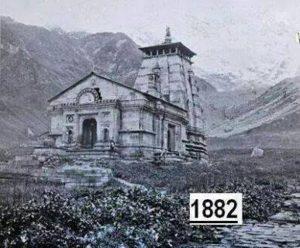 Kedarnath in 1882