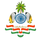 Lakshadweep Flag(INDIA)