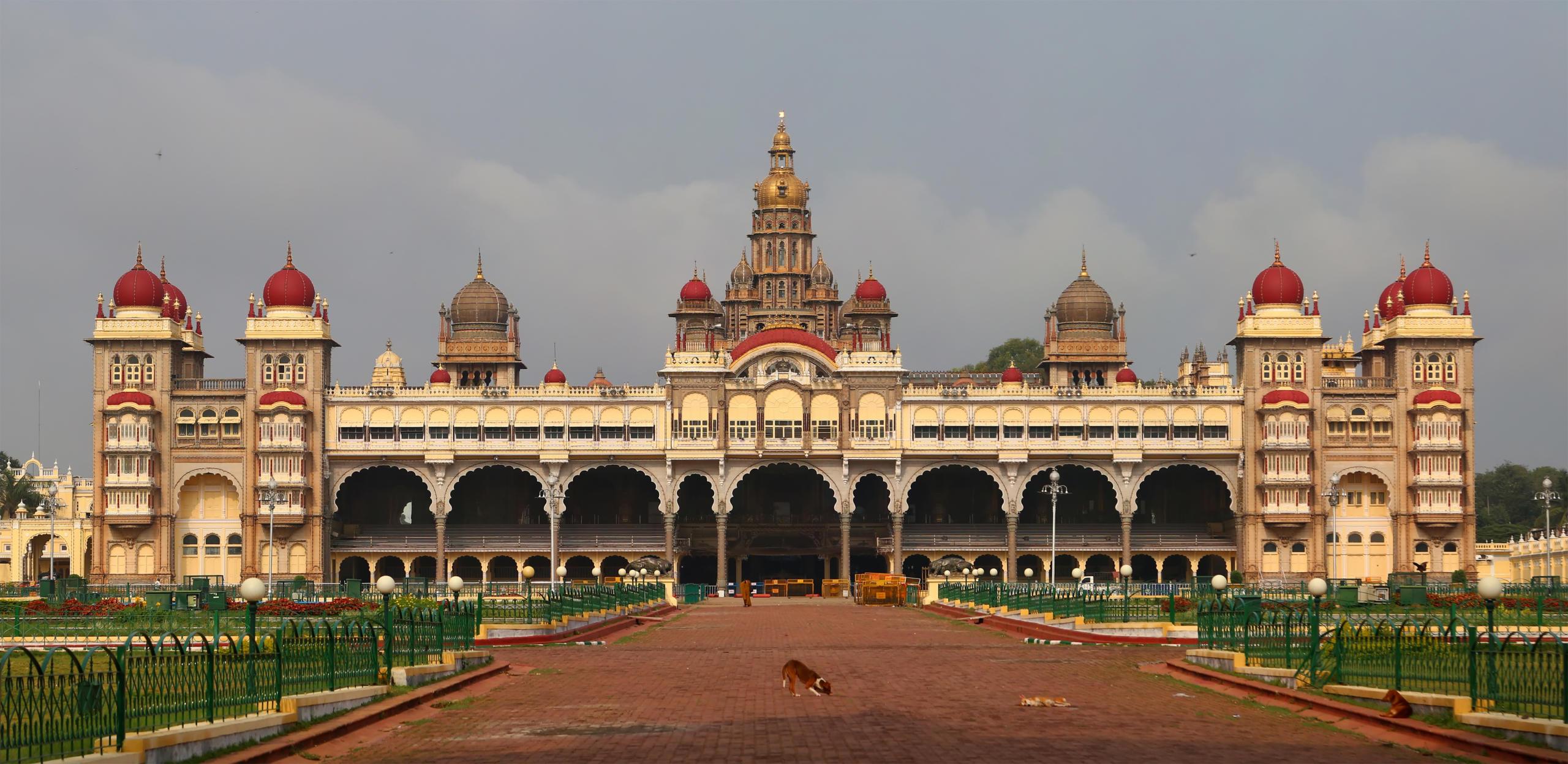 Mysore | Mysuru