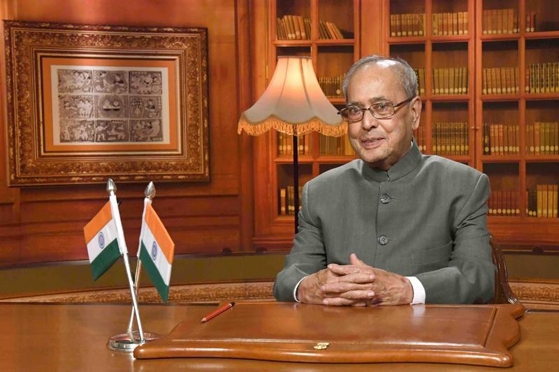 President Pranab Mukherjee full speech for Republic Day