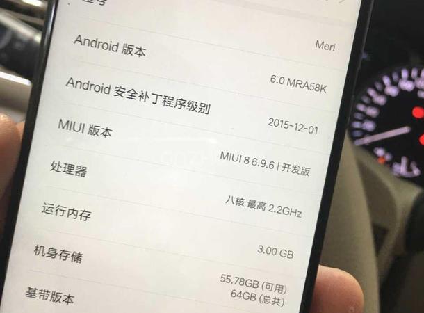 Xiaomi Mi 5C full specifications