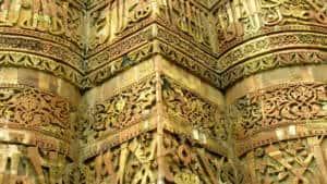 carvings-in-sandstonequtub-minar