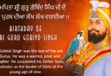 350th Prakash Parv (also Prakash Utsav) or birth anniversary of Guru Gobind Singh ji