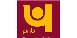 PNB contactless card