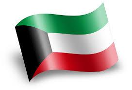 Kuwait Slaps Visa Ban On Five Muslim Countries