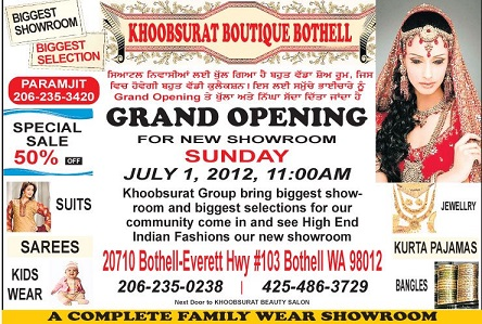Khoobsurat Boutique bothell