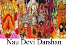 Nau Devi Darshan