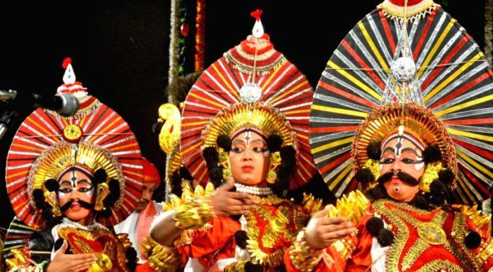 Yaksha Gana