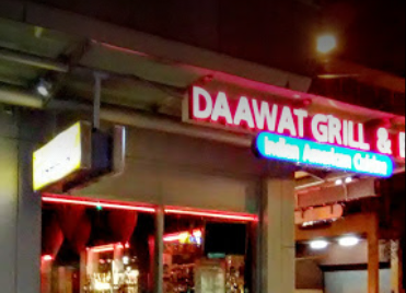 Daawat Indian Grill