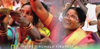 Inside Tirumala