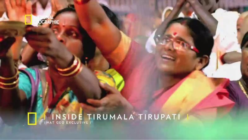 Watch 'Inside Tirumala'  – Inside View of Tirupati Temple