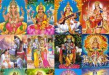 Hindu Gods