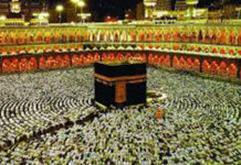 Holy Kaaba at Mecca