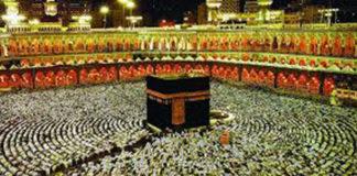 Holy Kaaba at Mecca