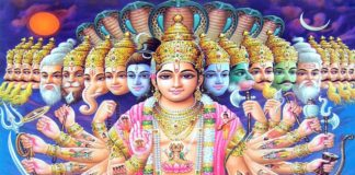 Lord Vishnu