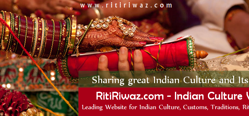 Riti Riwaz (रीति रिवाज) – Customs, Traditions and Rituals