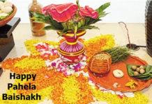 Pahela Baishakh