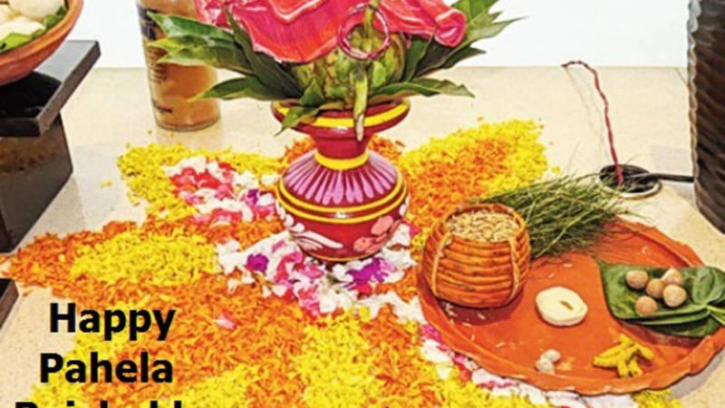 Bengali New Year – Pahela / Paila Baishakh