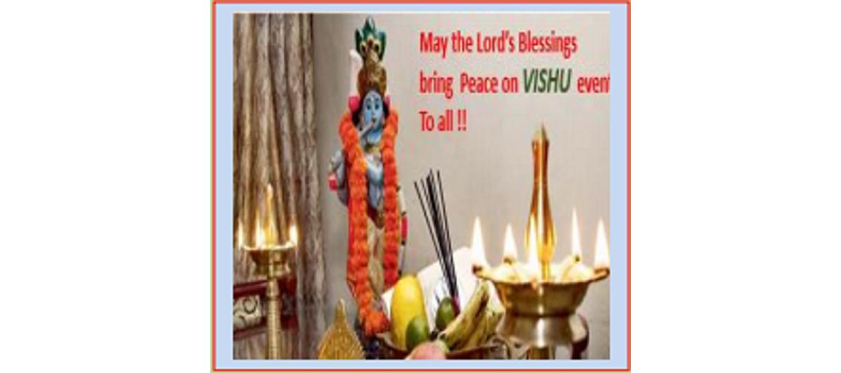 Vishu Festival 2020