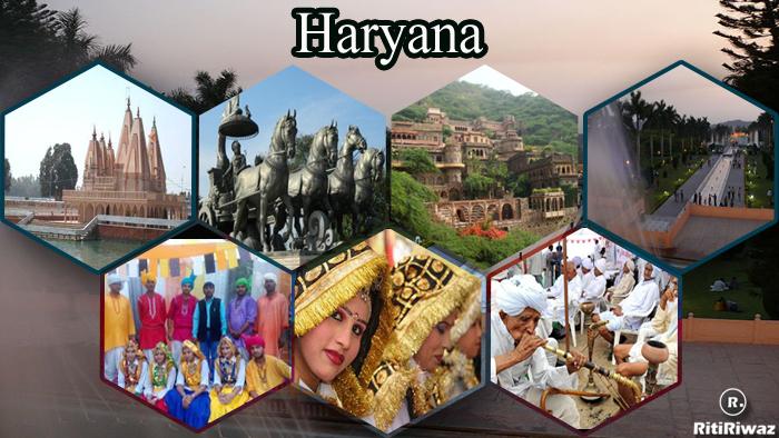 Haryana Culture