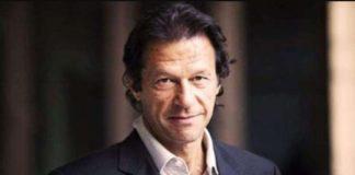 Image tweeted by Hamza Ali Abbasi