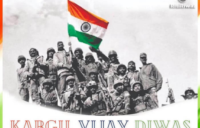 Kargil Vijay Diwas – July 26