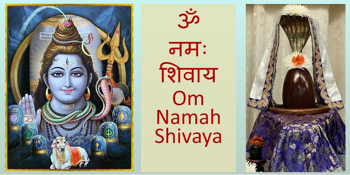 Lord Shiva – Lord of the Universe