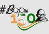 Mahatama Gandi 150 Birthday