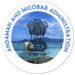 Seal of Andaman and Nicobar Islands