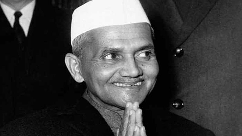 Bharat Ratna Lal Bahadur Shastri
