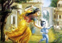 Damodar Month