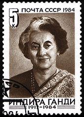 Indira stamp