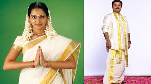 Kerala clothing